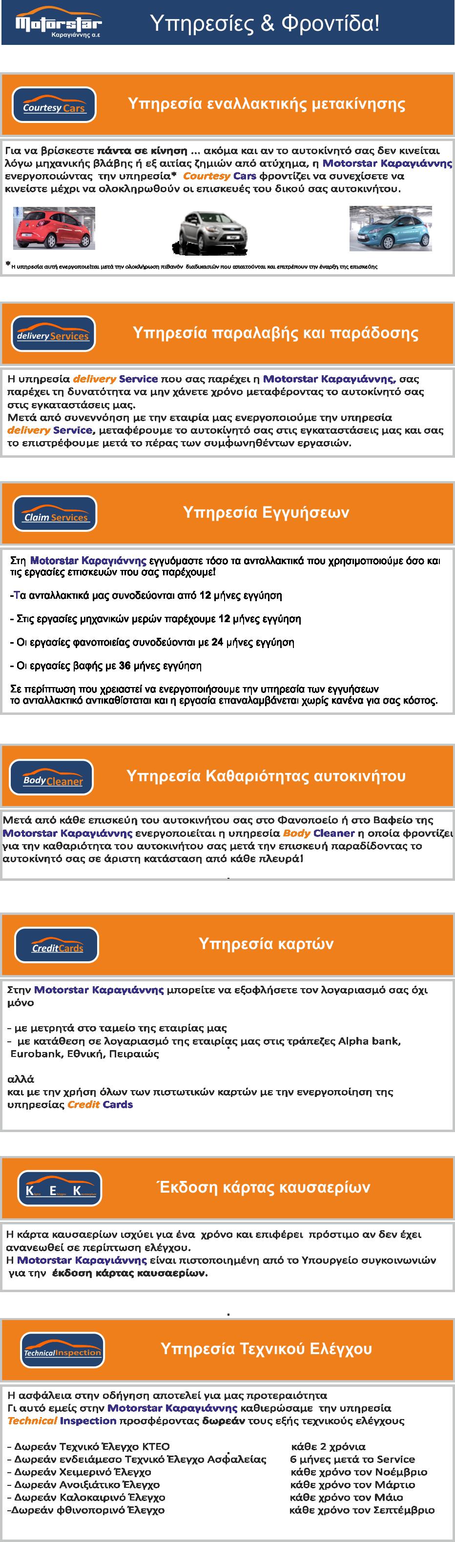 WEB SERVICE 9